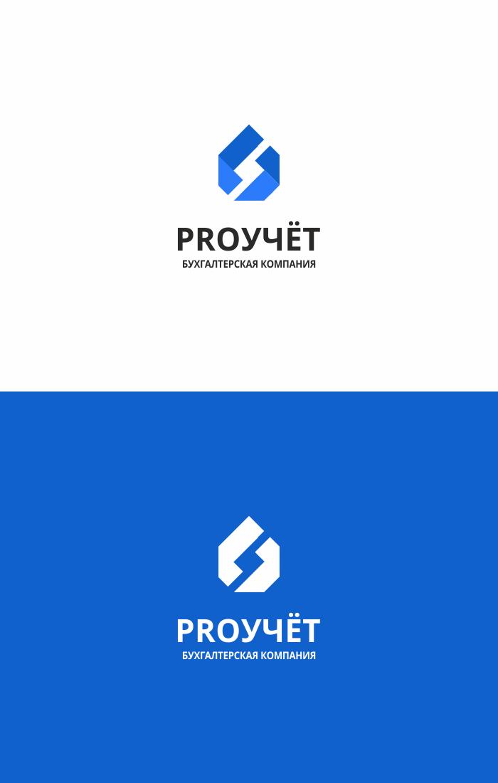 Разработка логотипа с фирменным знаком для Бухгалтерской ком фото f_6875fa0413a39ec9.png