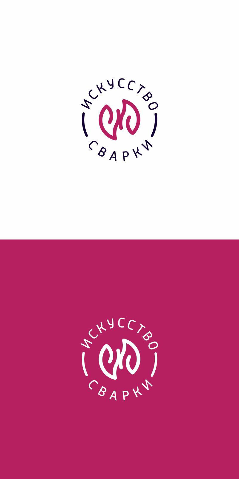 Разработка логотипа для Конкурса фото f_6995f70dc1675b02.png