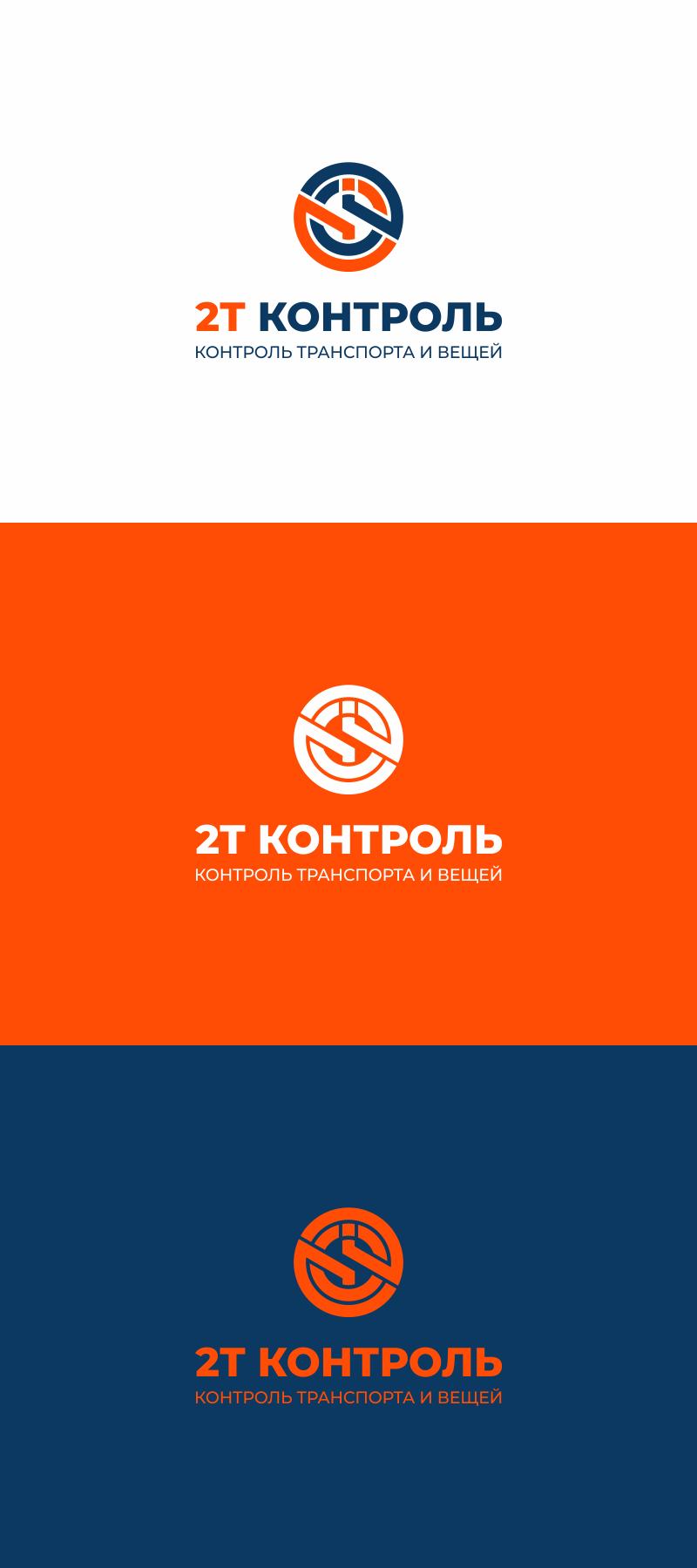 Разработать логотип фото f_7485e21b77797926.png