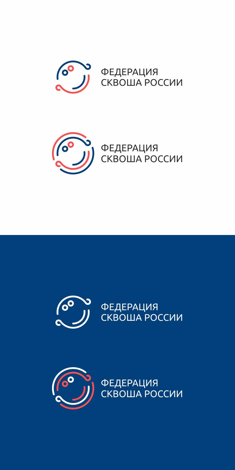 Разработать логотип для Федерации сквоша России фото f_7515f396fcadb219.png