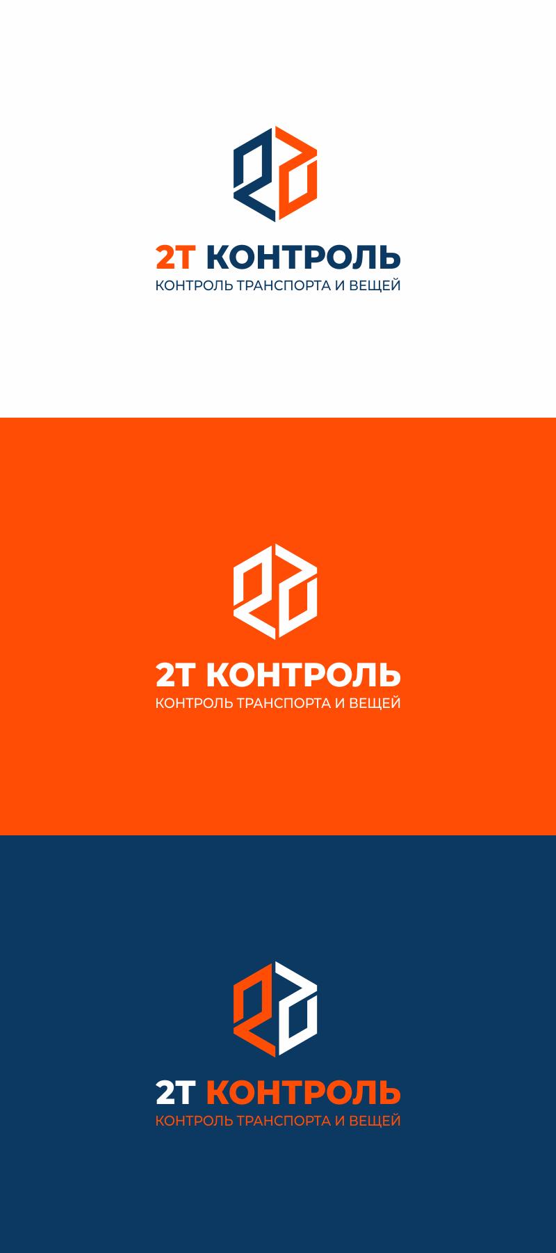 Разработать логотип фото f_7715e21afe0bb760.png