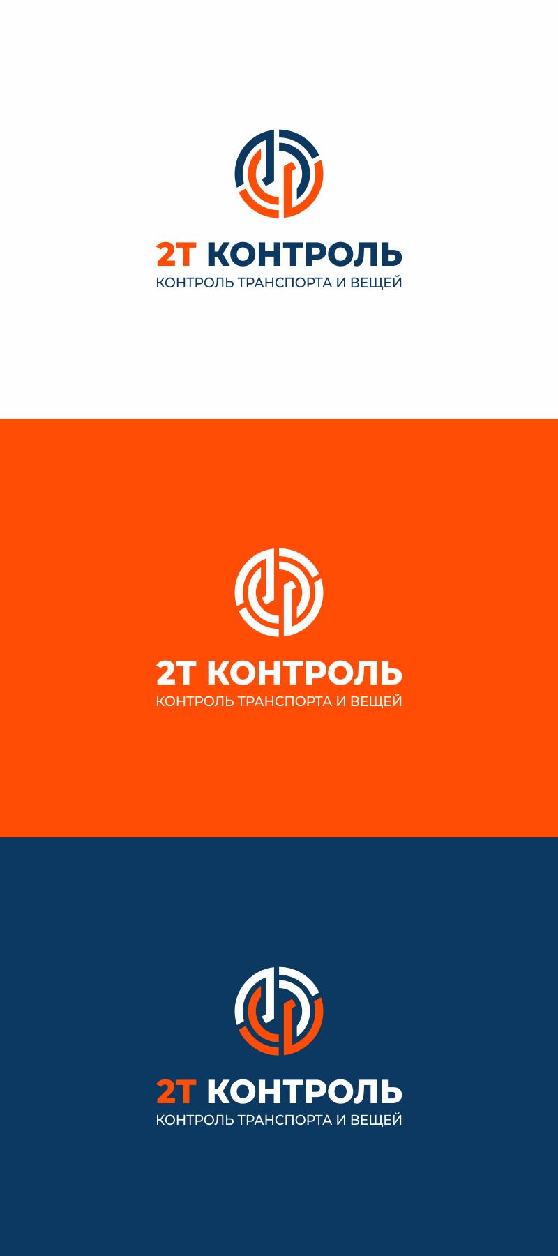Разработать логотип фото f_7915e21bf780d15a.png