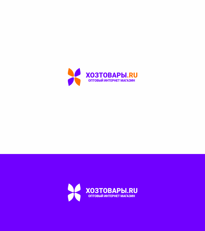 Разработка логотипа для оптового интернет-магазина «Хозтовары.ру» фото f_809609042ca139a1.png