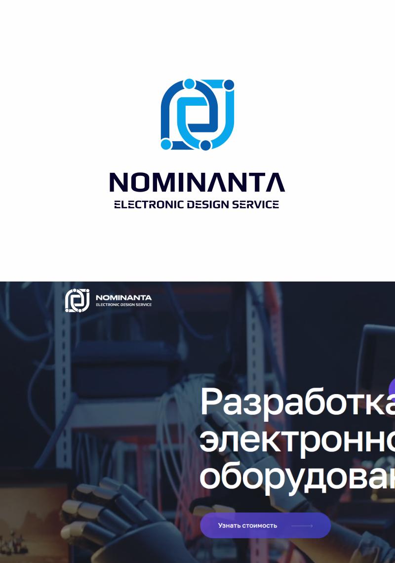 Разработать логотип для КБ по разработке электроники фото f_8195e442c588a13a.png