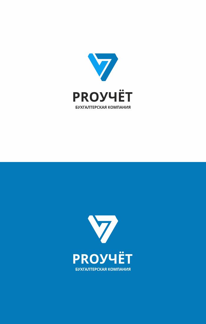 Разработка логотипа с фирменным знаком для Бухгалтерской ком фото f_8225fa041c49e886.png