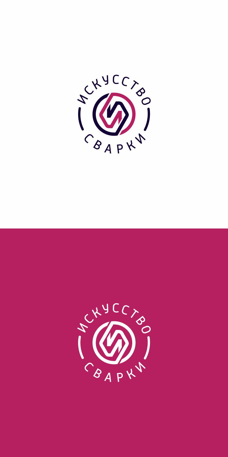 Разработка логотипа для Конкурса фото f_8565f70dc2959d2b.png