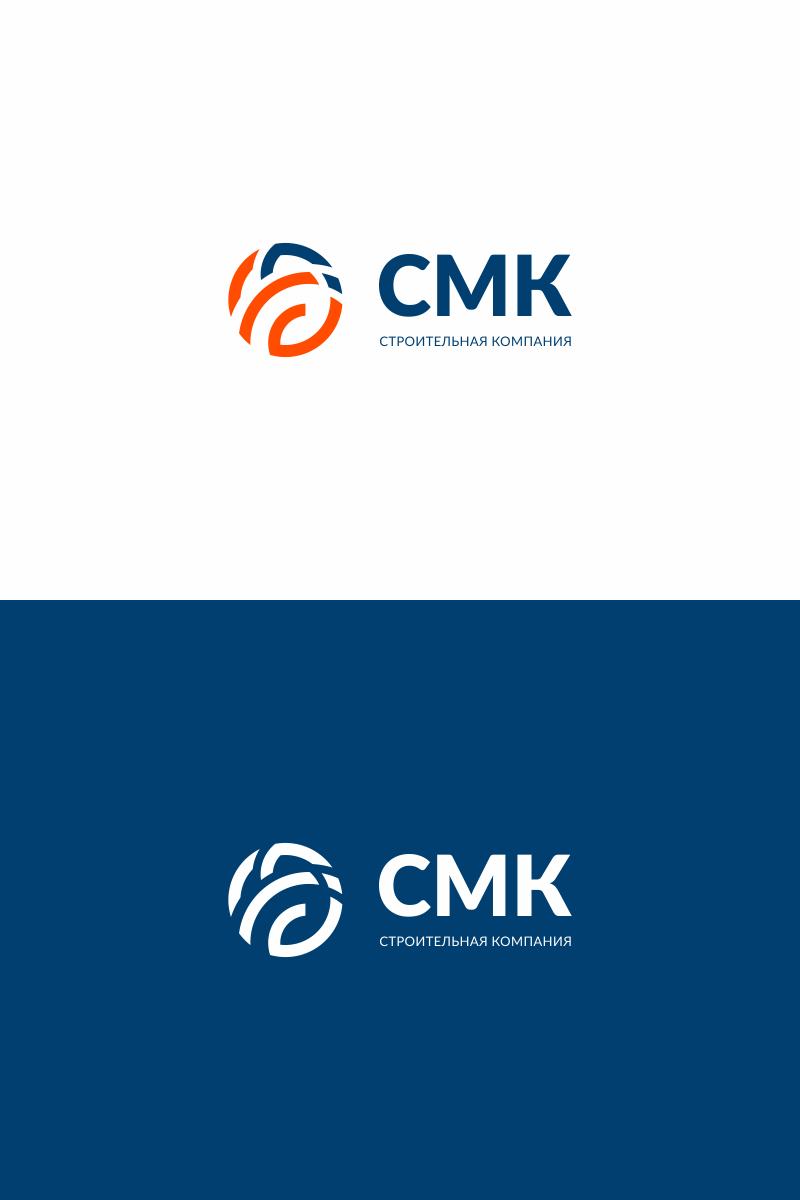 Разработка логотипа компании фото f_8575de412e9ce3c5.png