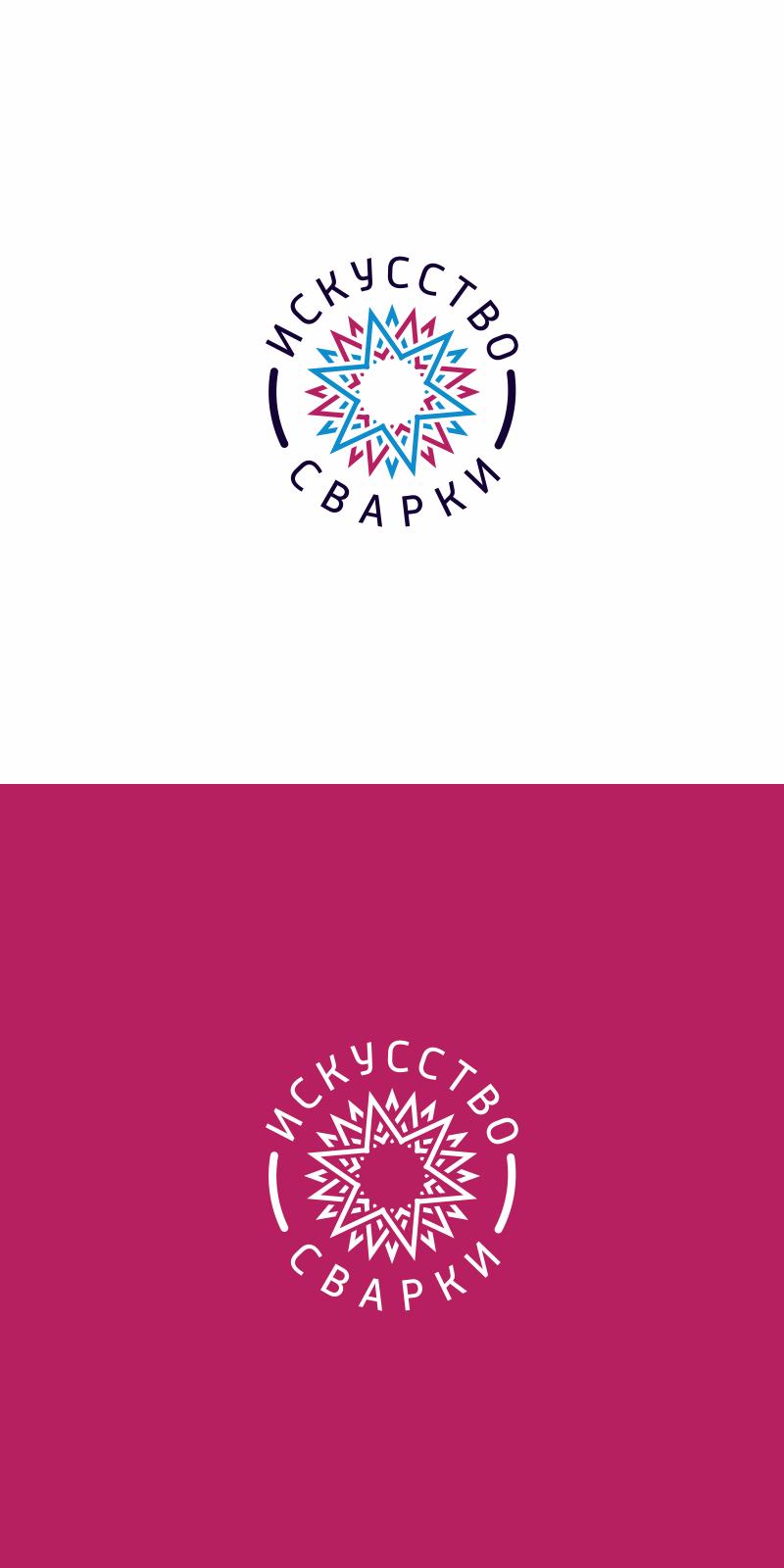 Разработка логотипа для Конкурса фото f_8575f70e07f9e5ec.png
