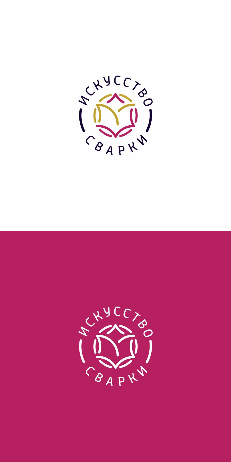 Разработка логотипа для Конкурса фото f_8605f70dcae4144c.png