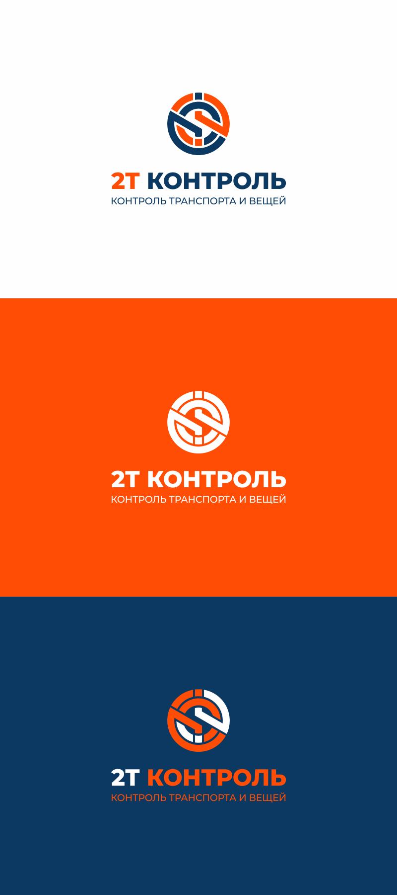 Разработать логотип фото f_9235e21b77a97e19.png