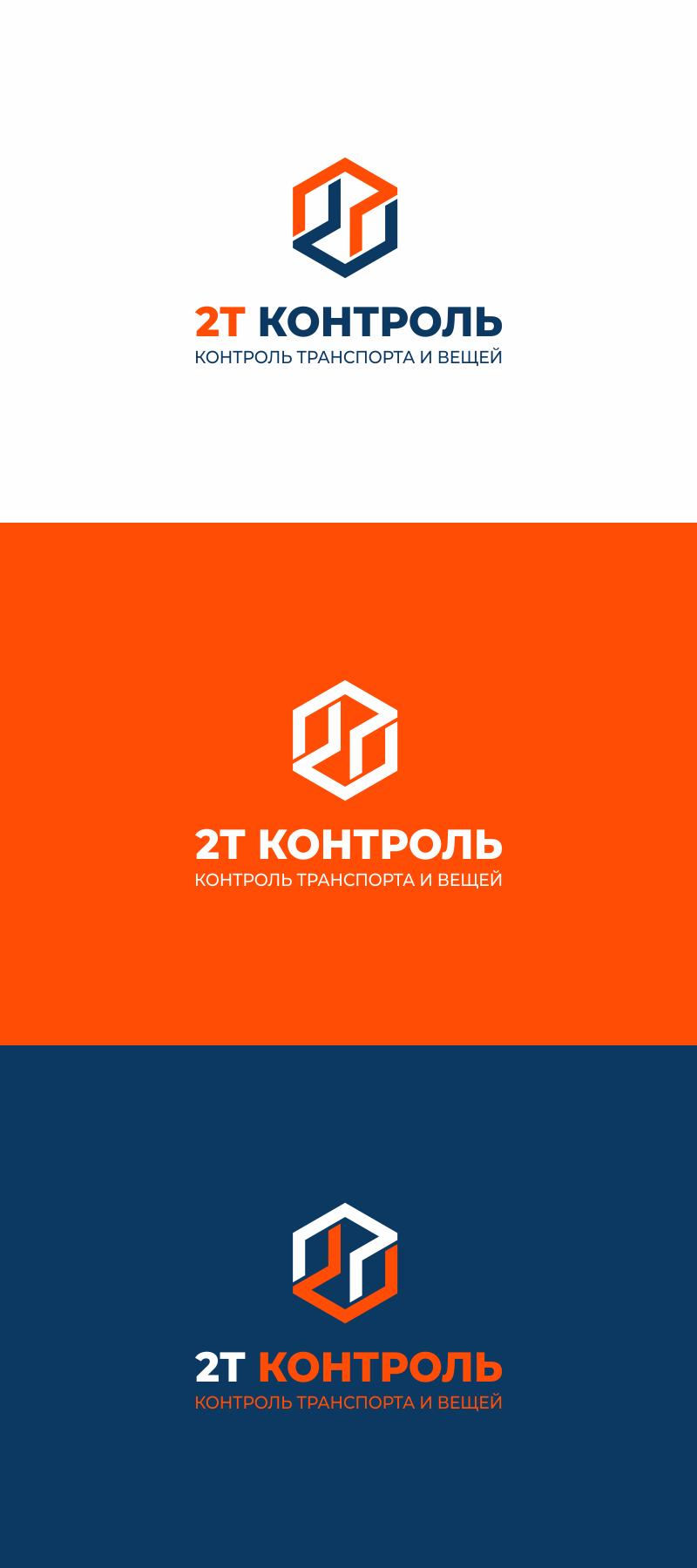 Разработать логотип фото f_9625e21afdd40fd2.png