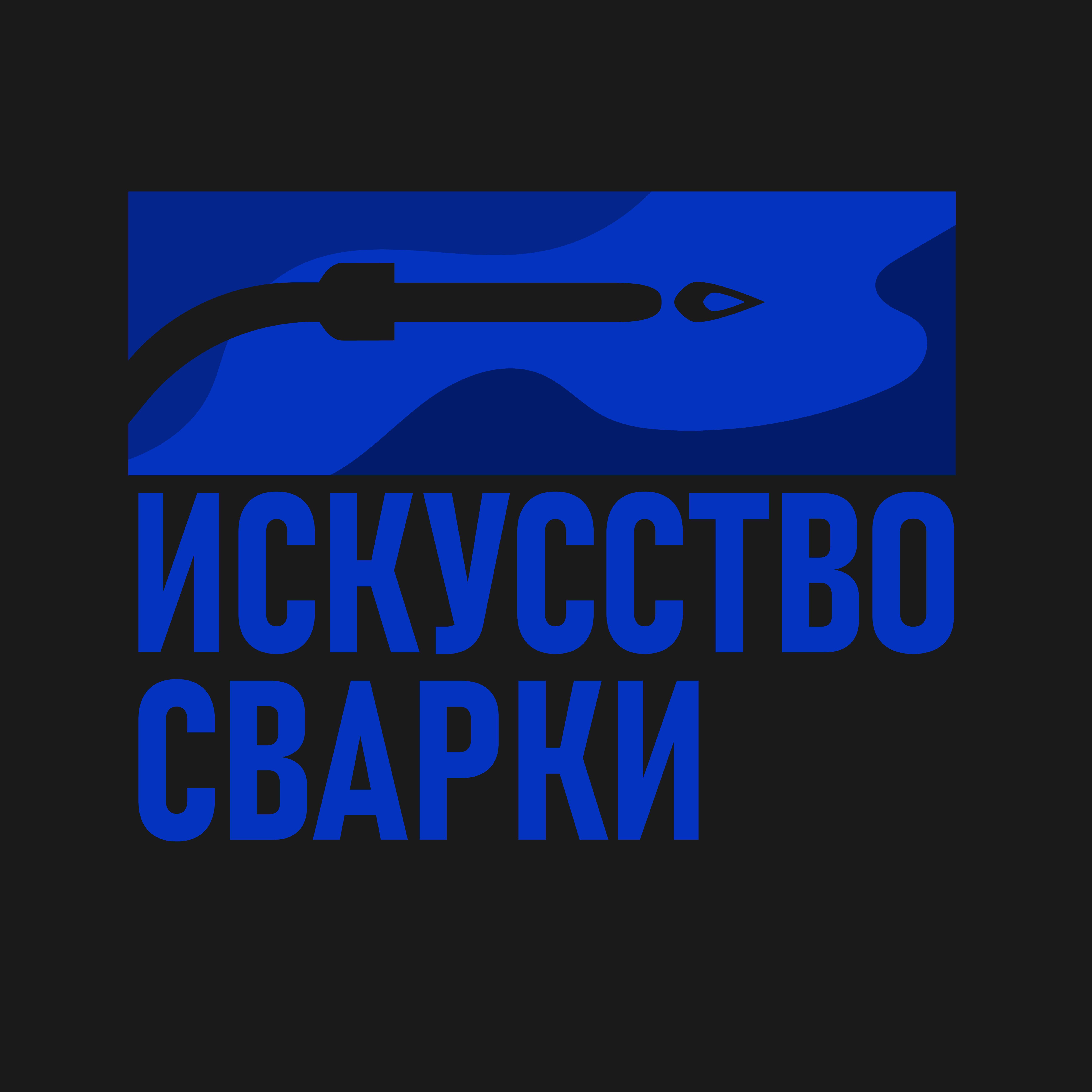 Разработка логотипа для Конкурса фото f_0355f6fb5376f0e0.png