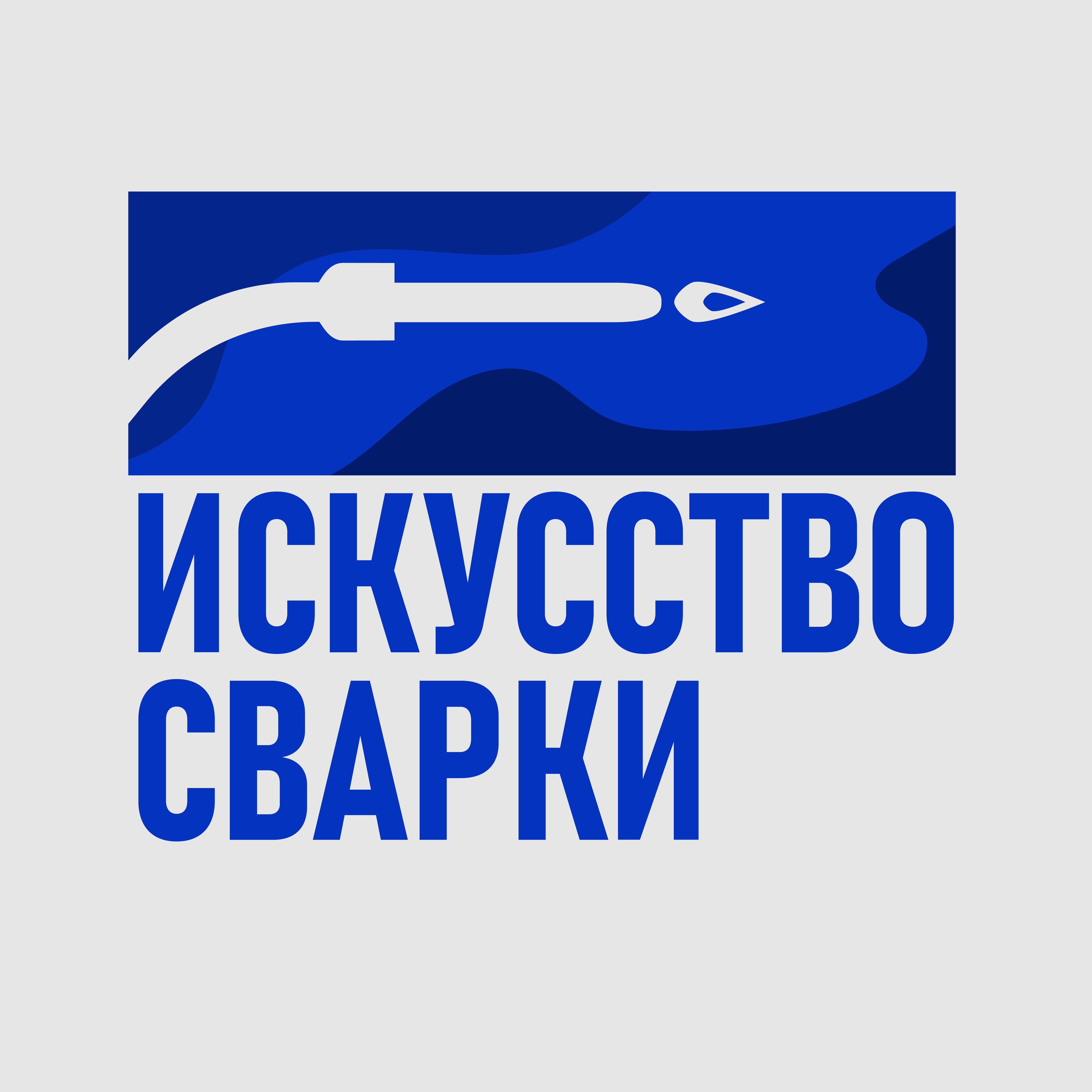 Разработка логотипа для Конкурса фото f_1325f6fb53b56bff.png