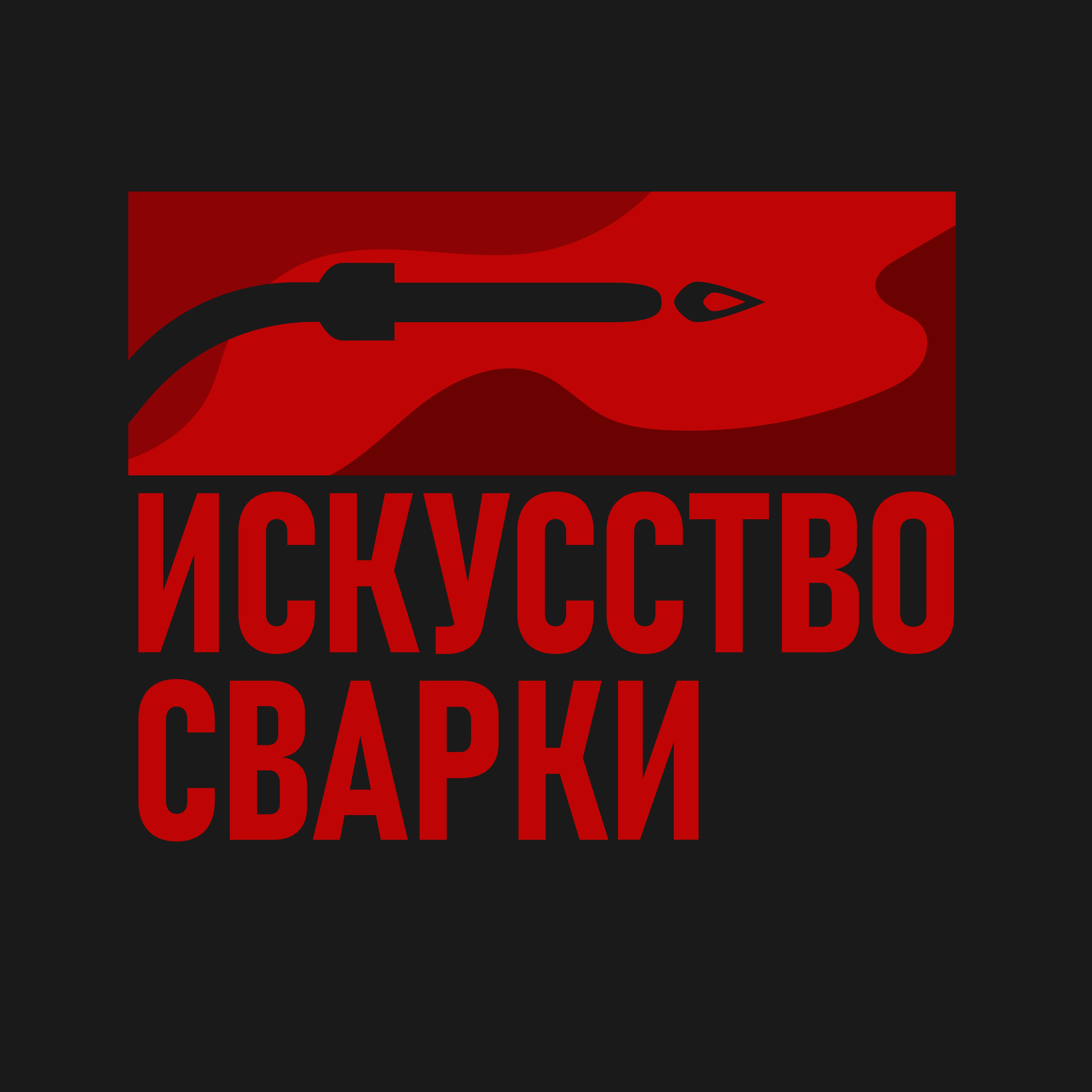 Разработка логотипа для Конкурса фото f_5365f6fb5196cfc5.png