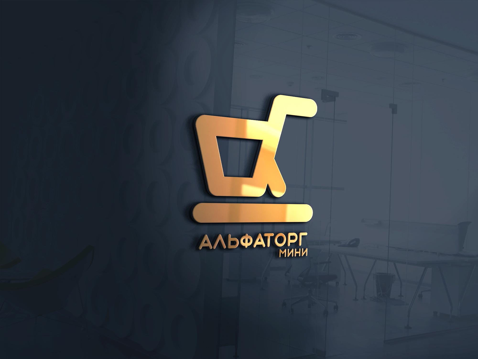 Логотип и фирменный стиль фото f_8935effa117e0c80.jpg