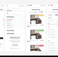 Мобильный дизайн интернет магазина