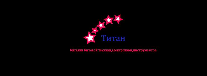 Разработка логотипа (срочно) фото f_4435d4adc08ef5df.png