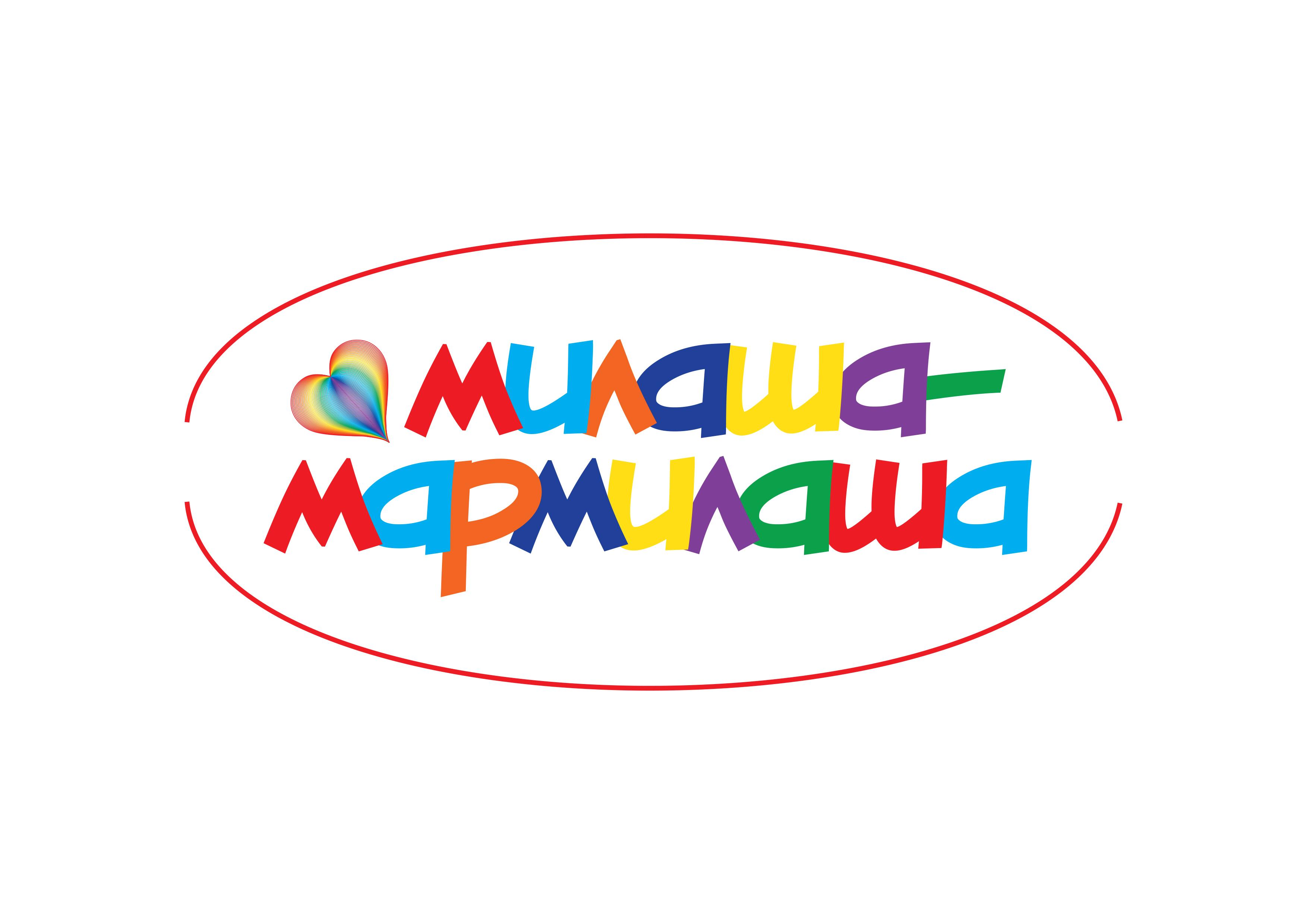 """Логотип для товарного знака """"Милаша-Мармилаша"""" фото f_7495875430b08024.jpg"""
