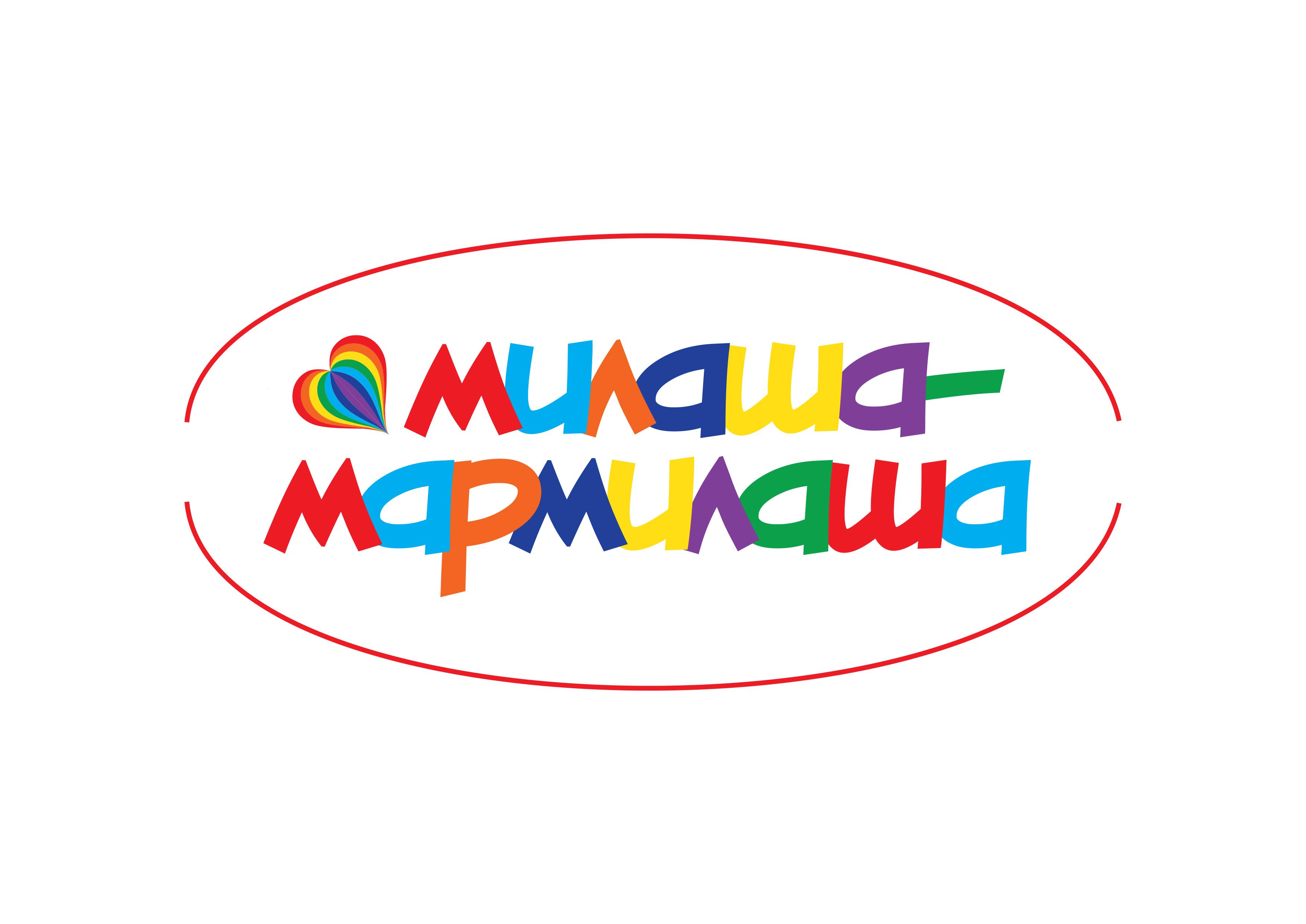 """Логотип для товарного знака """"Милаша-Мармилаша"""" фото f_87858752646c6e82.jpg"""