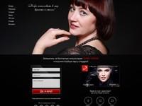 Дизайн сайта+верстка в adobemuse