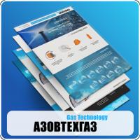 """Корпоративный сайт - компания """"Азовтехгаз"""""""