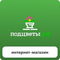 Интернет магазин с множественным подключением разных API