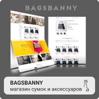 Интернет магазин - OpenCart