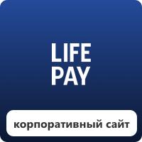Корпоративный портал для продажи касс и ПО для них