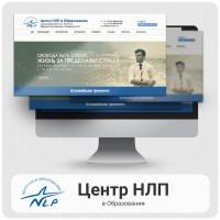 Корпоративный сайт - центр образования