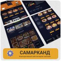 Корпоративный сайт/интернет магазин - Ресторан/доставка еды