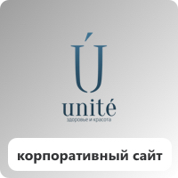 Имиджевый сайт с анимацией