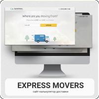 Визитка - сервис доставка
