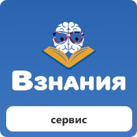 Сервис обучения детей английскому языку