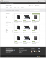 Интернет магазин аксессуаров для мобильных телефонов и планшетов