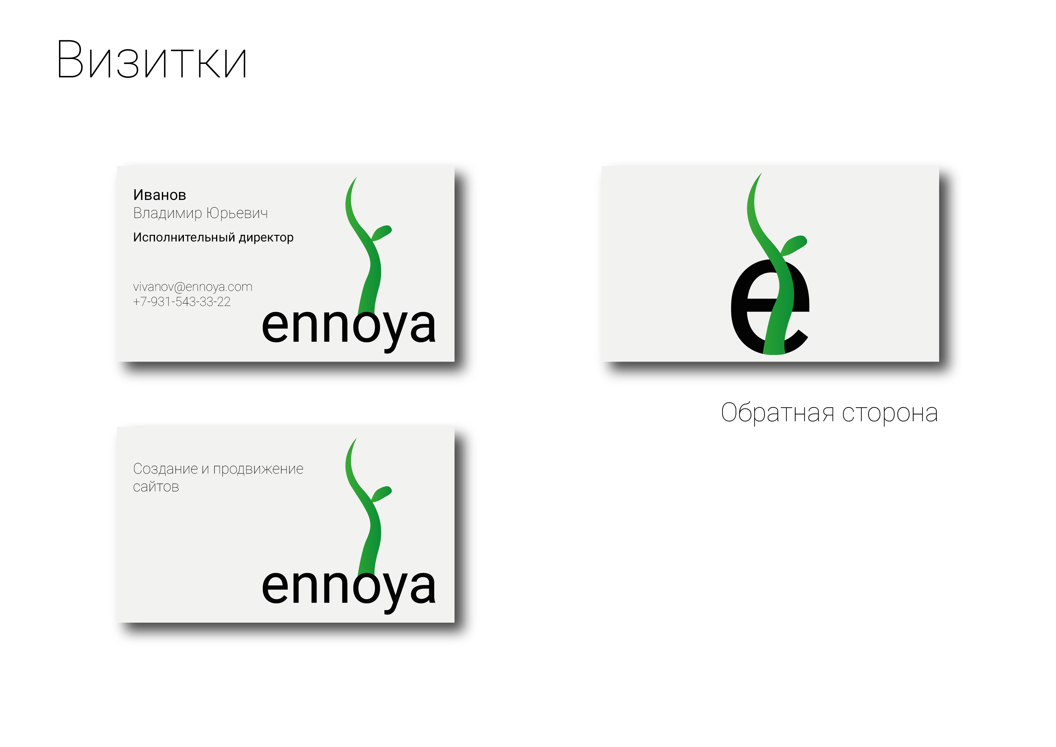 Логотип + фирменный стиль для продуктовой IT компании фото f_1435ad9692c4bc46.png
