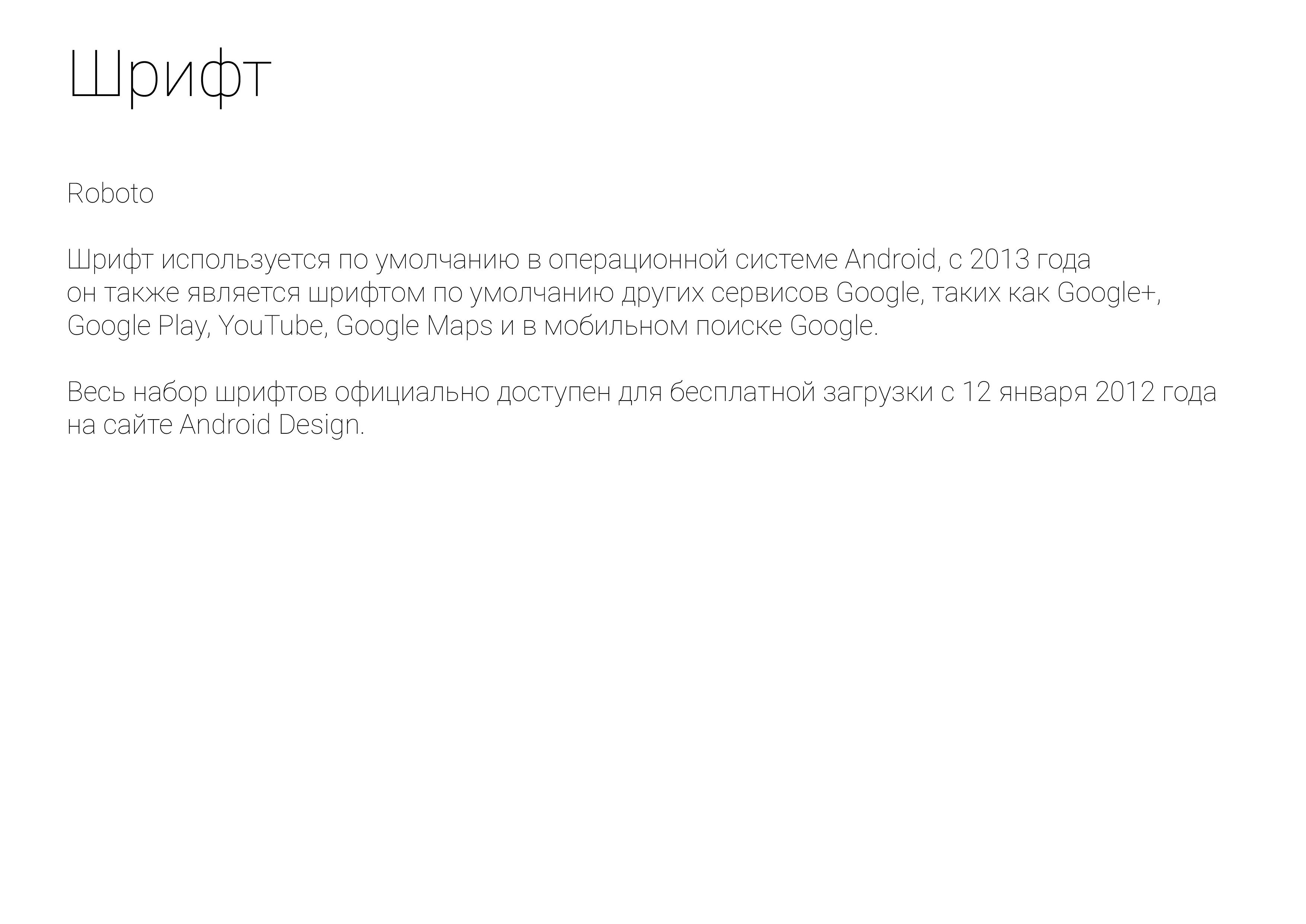 Логотип + фирменный стиль для продуктовой IT компании фото f_2435ad969330d014.png