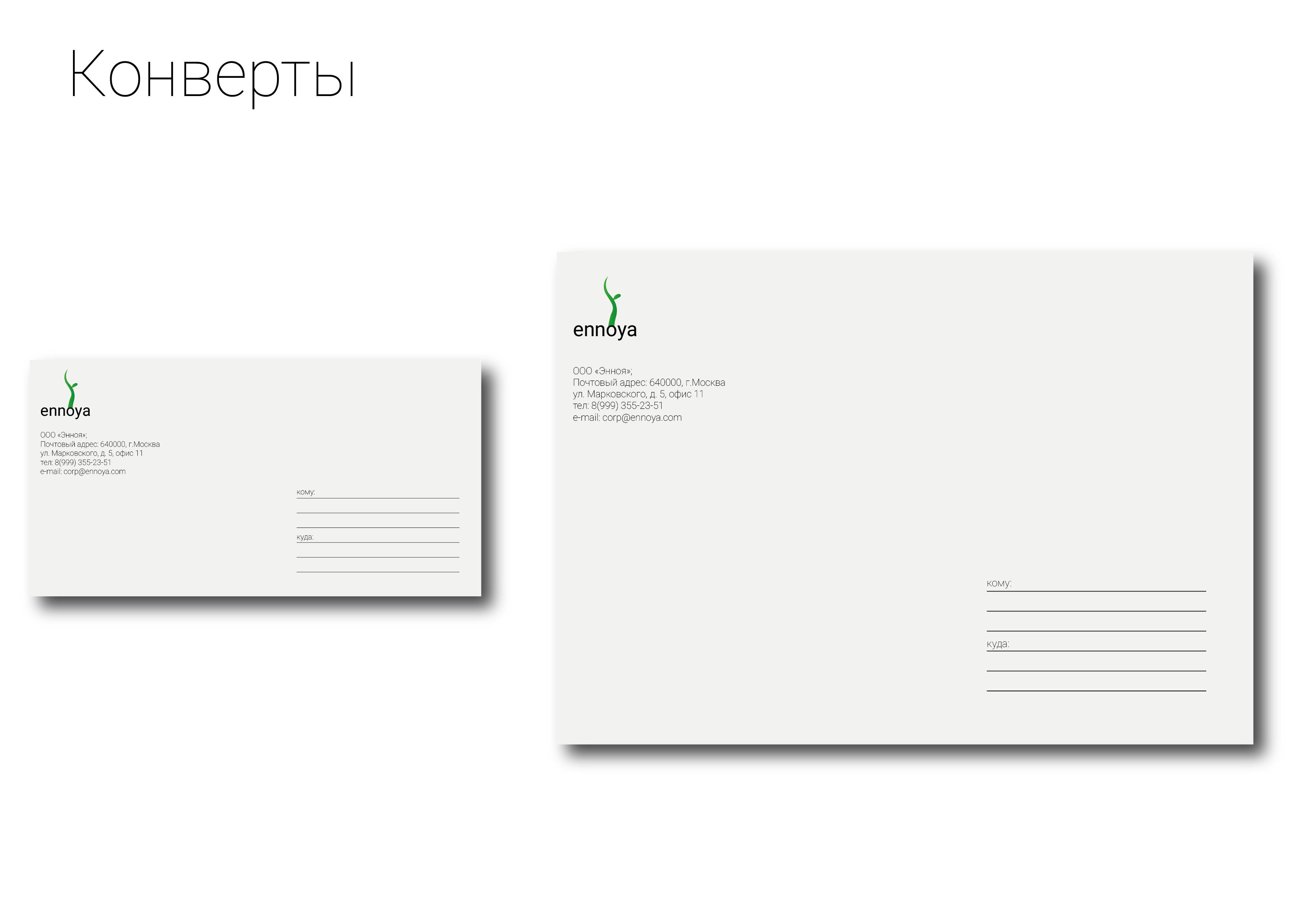 Логотип + фирменный стиль для продуктовой IT компании фото f_3595ad9694040e1c.png