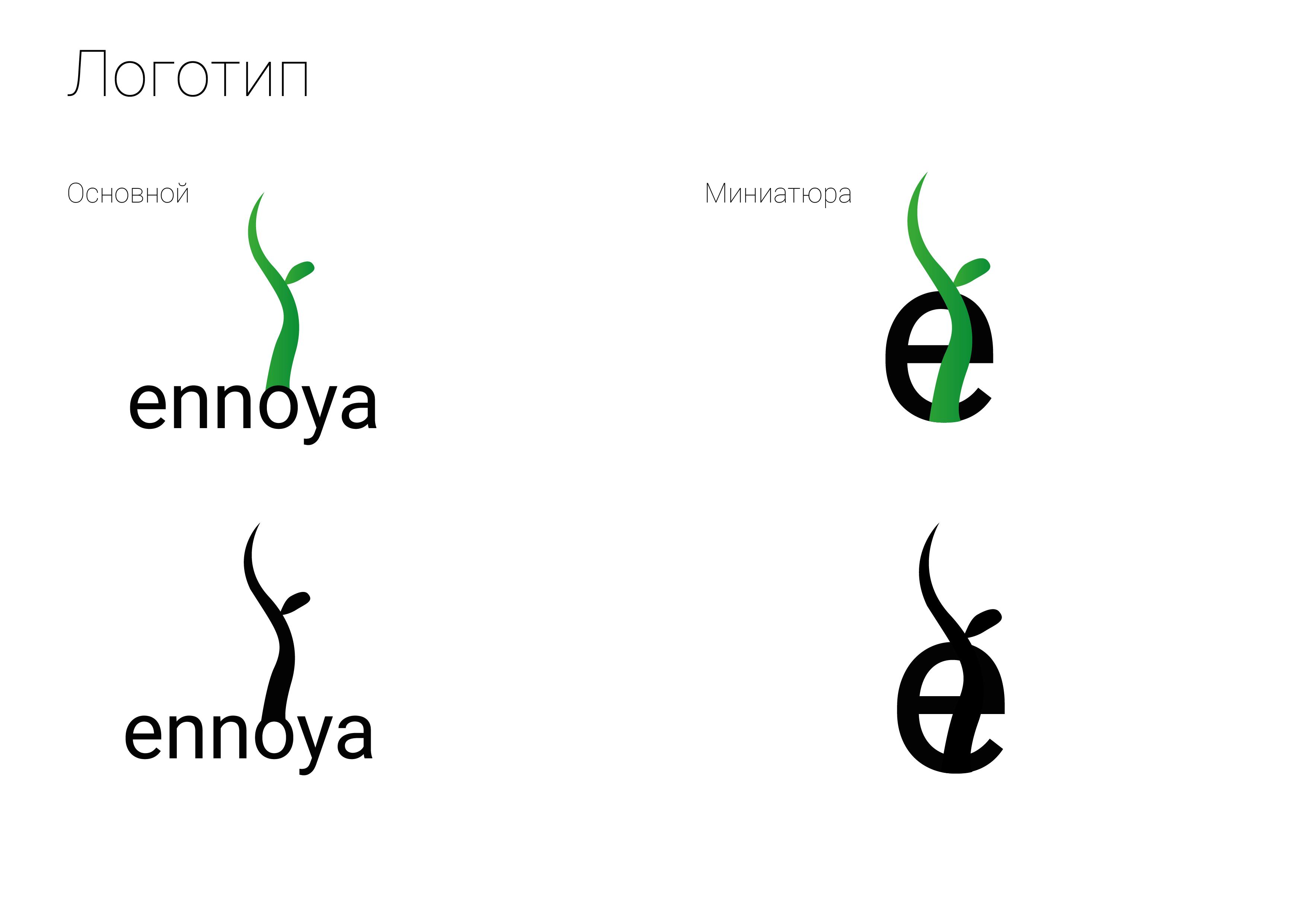 Логотип + фирменный стиль для продуктовой IT компании фото f_4325ad9691db3219.png