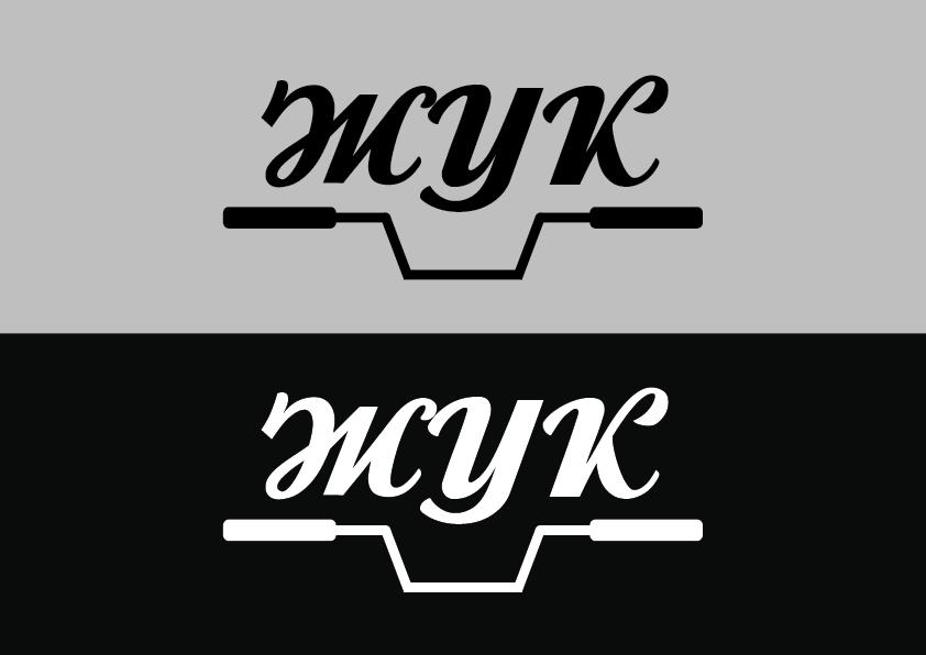 Нужен логотип (эмблема) для самодельного квадроцикла фото f_6785afc52d89e945.png
