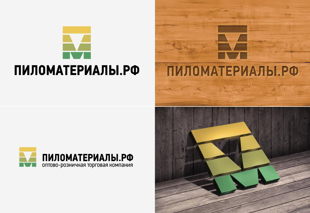 """Создание логотипа и фирменного стиля """"Пиломатериалы.РФ"""" фото f_42053086d79440b9.jpg"""