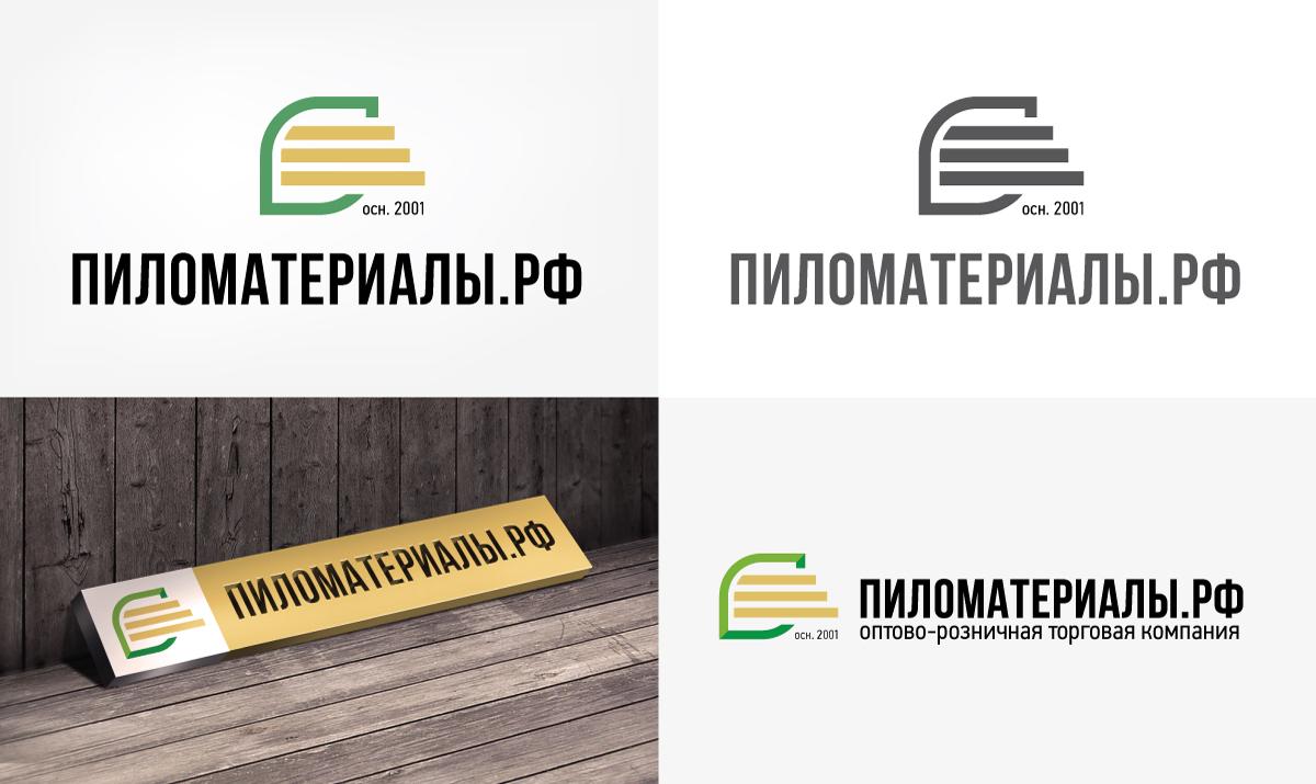 """Создание логотипа и фирменного стиля """"Пиломатериалы.РФ"""" фото f_95153086d83a74a7.jpg"""