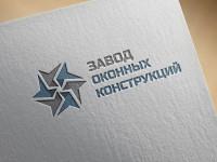 Логотип для Завода Оконных Конструкций
