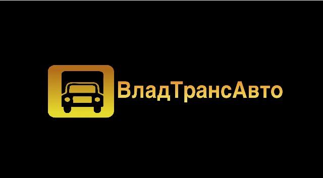 Логотип и фирменный стиль для транспортной компании Владтрансавто фото f_7405cf266cece5ee.jpg