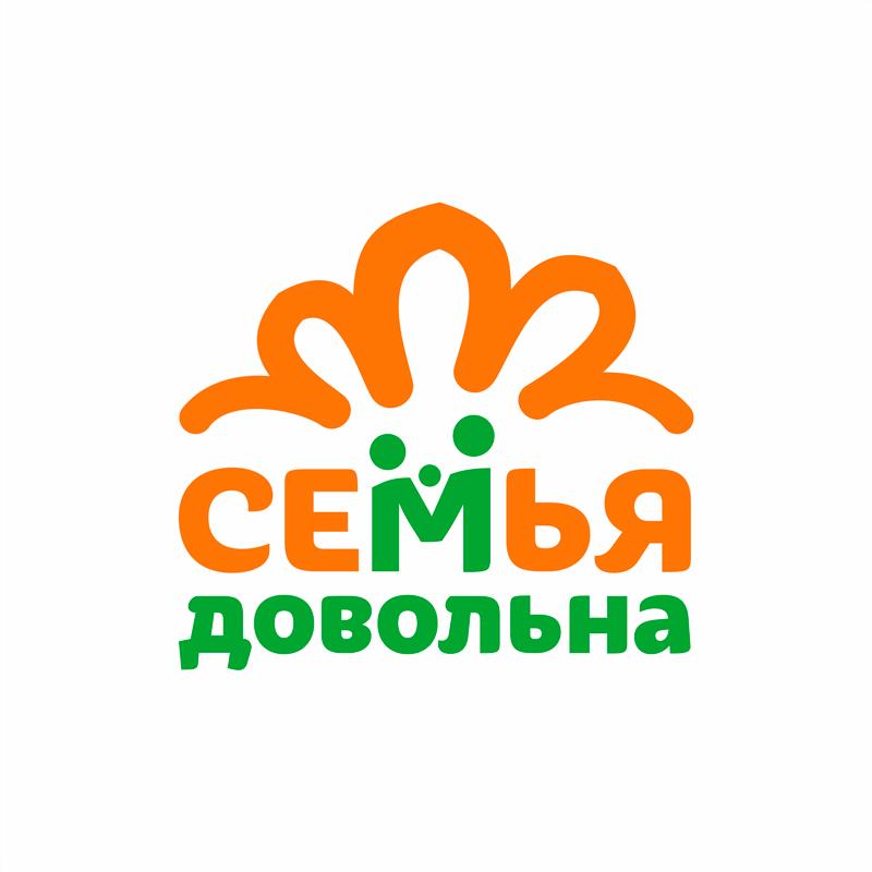 """Разработайте логотип для торговой марки """"Семья довольна"""" фото f_0185ba1e7f7babf9.jpg"""