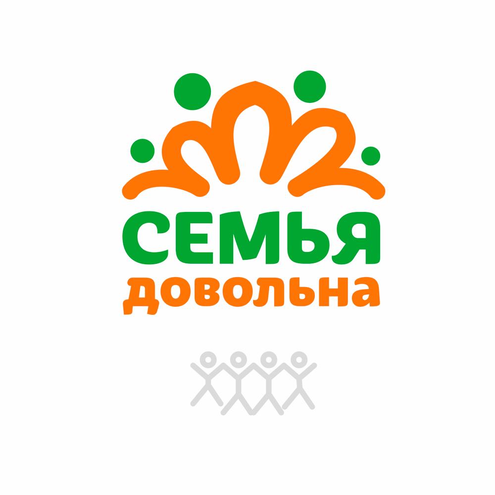 "Разработайте логотип для торговой марки ""Семья довольна"" фото f_0195b9fcd8b5ad6b.jpg"