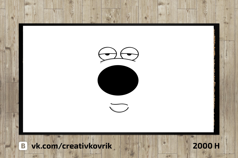 Сделать дизайн приддверного коврика фото f_285558af7a60cefc.jpg