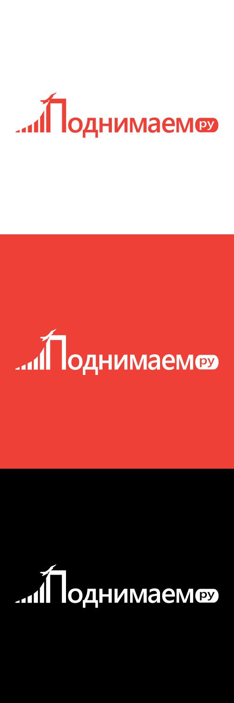 Разработать логотип + визитку + логотип для печати ООО +++ фото f_345554891b7179a1.jpg