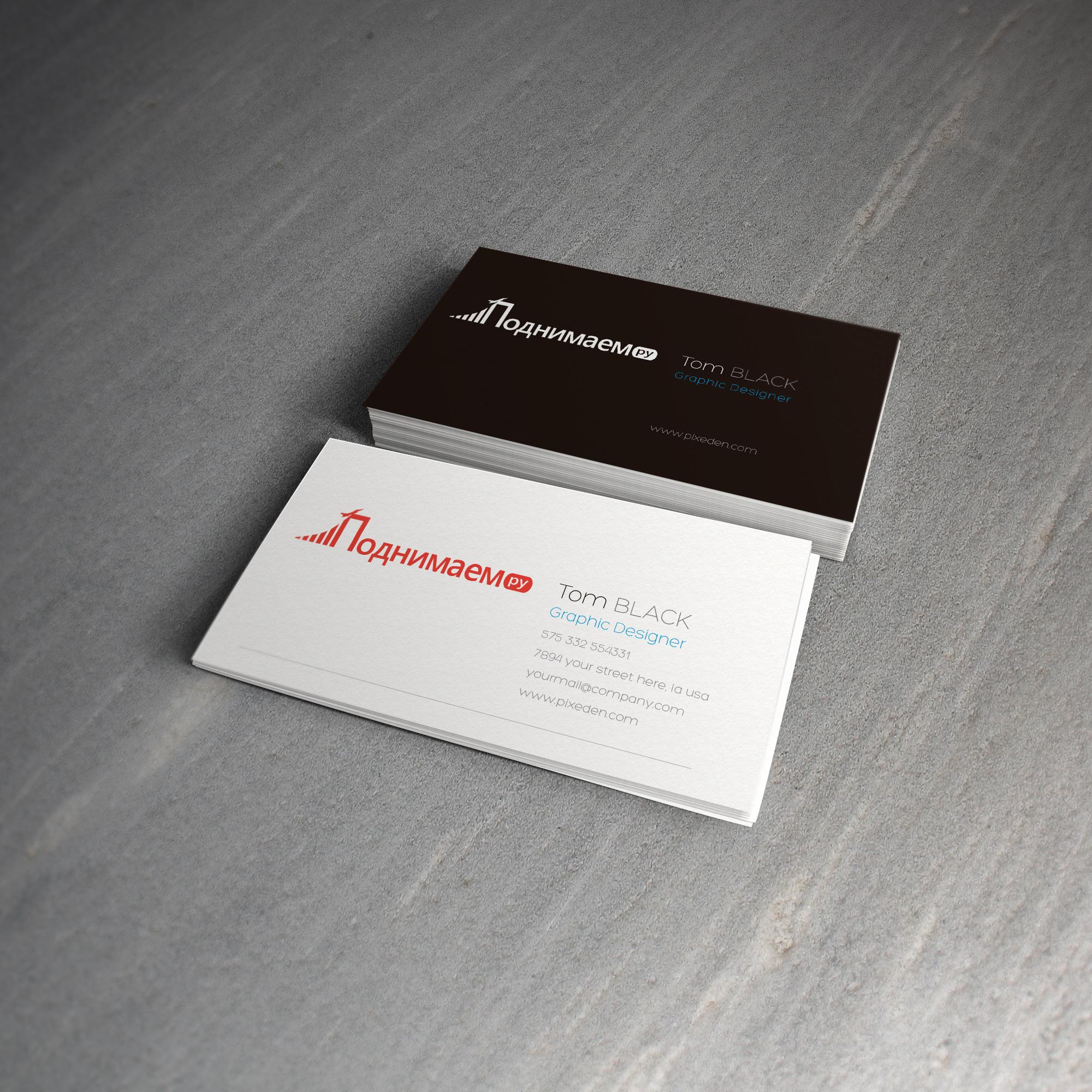 Разработать логотип + визитку + логотип для печати ООО +++ фото f_5655548947fe7652.jpg