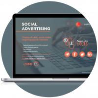 Презентация digital агентства