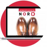 Презентация для обувного бренда